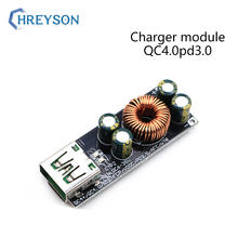 Charger Module QC4.0pd3.0 Full Protocol Mobile Phone Fast Charge Flash Charge Huawei SCPFCP Apple Fast Charge Motherboard