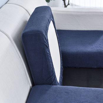 Funda protectora de muebles Jacquard, funda de cojín de sofá de esquina, funda elástica para sofá