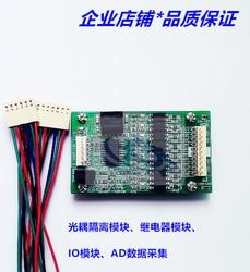AD Data Collection Optocoupler Isolation IO Optocoupler Isolation Module I2C Module Relay Module IO Module