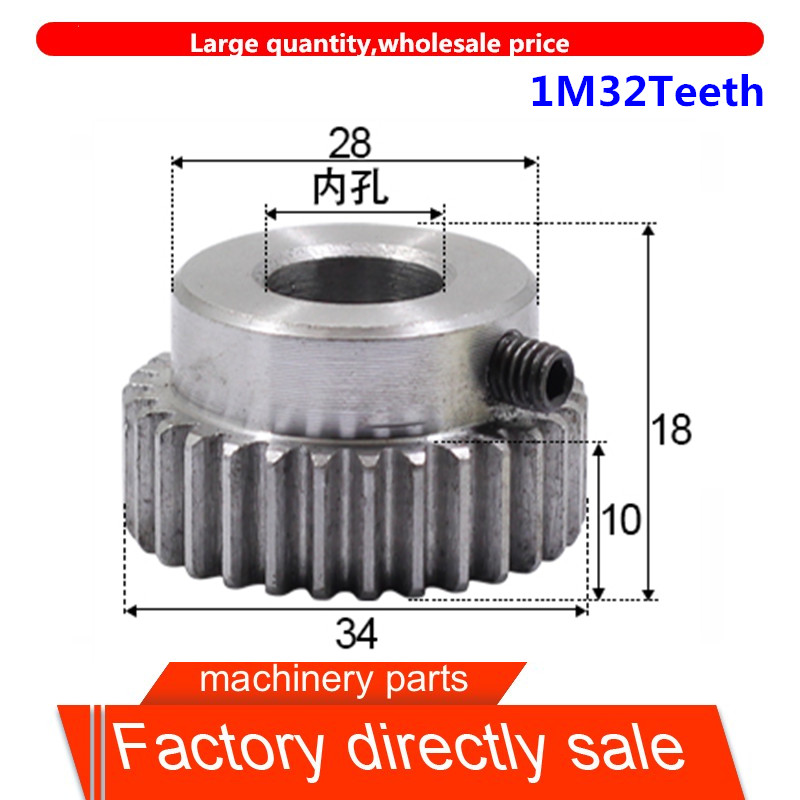 #A24I LW 1.2mm 304 Stainless Steel G100 Bearing Balls Choose Order Qty