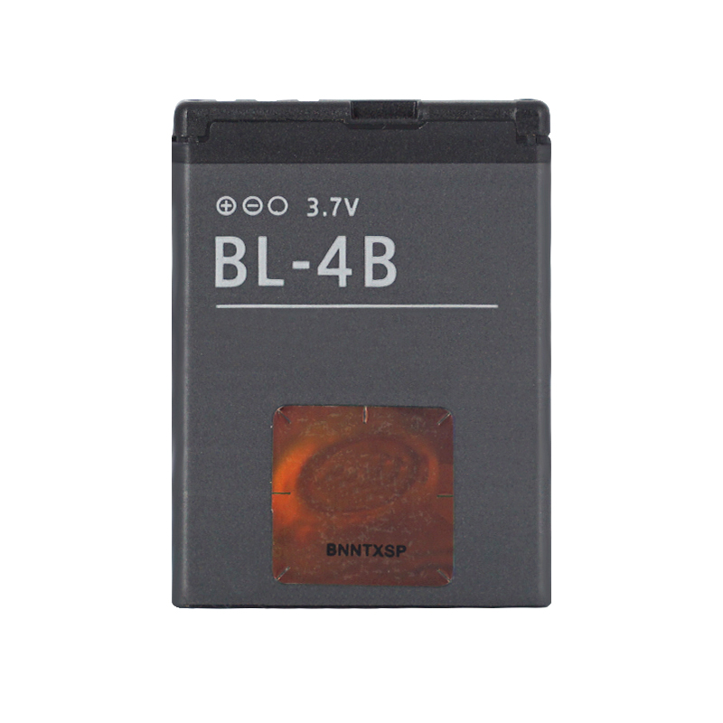 OHD Phone Battery BL-4B For Nokia 2630 7373 N75 N76 6111 5000 7070 7500 2660 Replacement Batteries BL 4B BL4B 700mah image