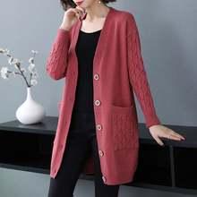 Женский длинный кардиган свободного покроя вязаное пальто большого
