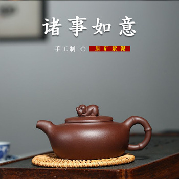 Purple clay recommended origin source manually everything goes well with the pot shop agents customize the teapot фото