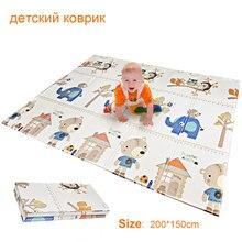 XPE детский игровой коврик игрушки для детей детский коврик игровой Коврик развивающий коврик Детская комната ползающий коврик складной коврик Детский ковер