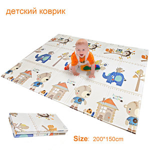 XPE Baby Play Mat Toys For Children's Mat Kids Rug Playmat Developing Mat Baby Room Crawling Pad Folding Mat Baby Carpet(China)