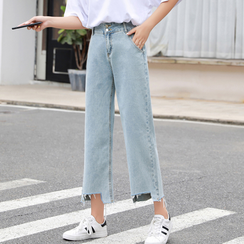 Irregular Fray Hem High Waist Wide Leg Loose Straight 9/10 Length Denim Capri Pants Cropped Jeans for Women