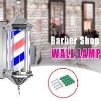 Barato https://ae01.alicdn.com/kf/H354ca601fa624564a440987facccfe224/Impermeable LED barbería tienda poste giratorio luces rayas signo salón de pelo rojo blanco azul negro.jpg