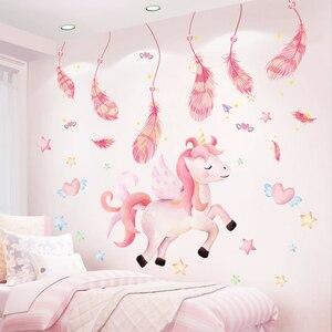 [Shijuekongjian] мультяшный единорог, животные, наклейки на стену, сделай сам, розовые перья, наклейки на стену для детской комнаты, украшение для де...