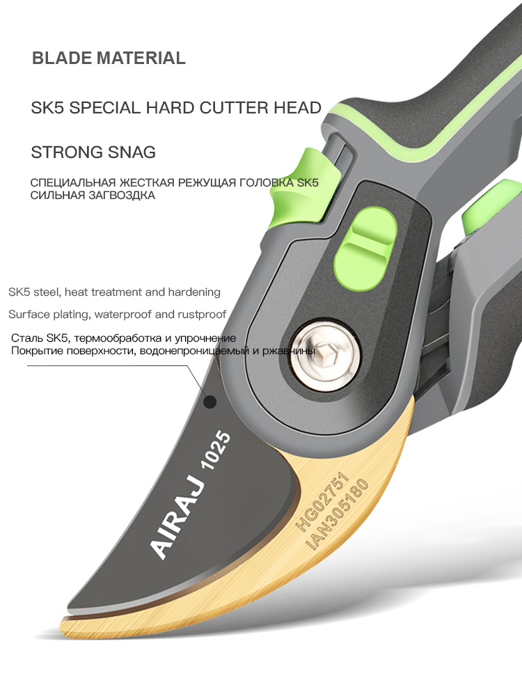 AIRAJ Gardening Scissor for Pruning and Shearing of Branches of Fruit Trees and Plants 2
