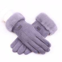 Уличные теплые перчатки для сенсорного экрана бархатные женские