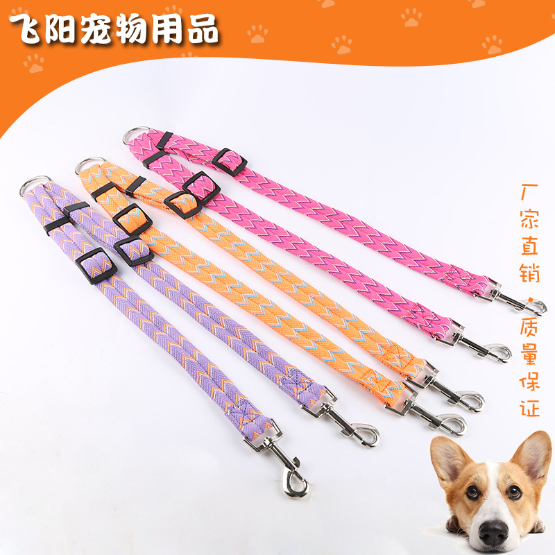 Ningbo Two Pieces Dog Two Traction Rope Jacquard W Double Distraction Traction Belt Multi-Dog Anti-Winding Lanyard