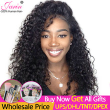 Perruque Lace Closure Wig 4X4 brésilienne-Jarin Hair | Perruques Lace Front Wig, cheveux naturels, Deep Wave, pre-plucked, avec Baby Hair, 13x4, vente en gros(China)