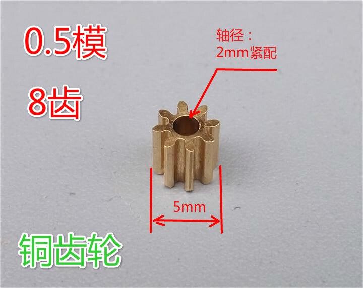 Micro Mini Metal  Copper Gears  8T  0.5 Modulus Aperture 2mm Motor Shaft Copper Teeth