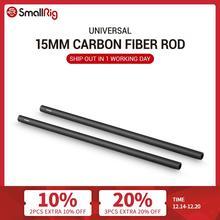 SmallRig 15mm Carbon Fiber Rod 18 Inches Long for Dslr Camera Rig Camera 15mm Rail Support System    0871 (2pcs Pack)