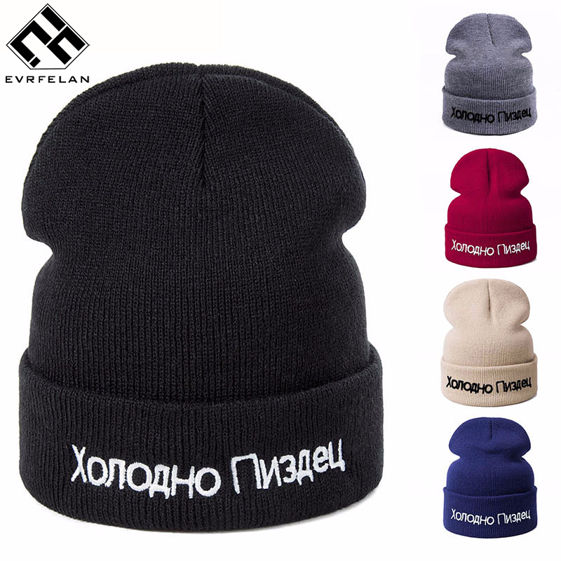 Evrfelan Winter Hat Warm-Caps Beanie Knitted Russian-Letter Hiphop Fashion Women