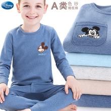 Original Disney Boys Underwear Set Cotton Children's Baby Warm Autumn Clothes Set Fall Winter