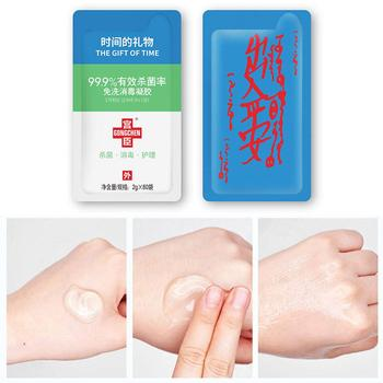 10Packs(500pcs)Antibacterial Hand Gel Hand Disposable Hand Sanitizer Long-lasting Speed Dry Hand Lotion  Kill Bacteria Fungi