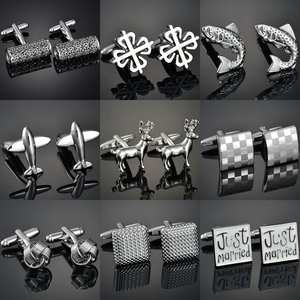 Cufflink Link-Button French-Shirt Wedding Designer High-Quality Mens Luxury Brand