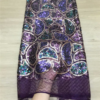Latest French net lace fabric with sequins African mesh lace material for dress JNZ387(5yards/lot) multi color
