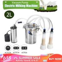 2l máquina de ordenha elétrica para ewe/vaca/ovelhas/cabra/gado cabeça dupla portátil leite fazenda bomba de vácuo balde milker 110 v-220 v