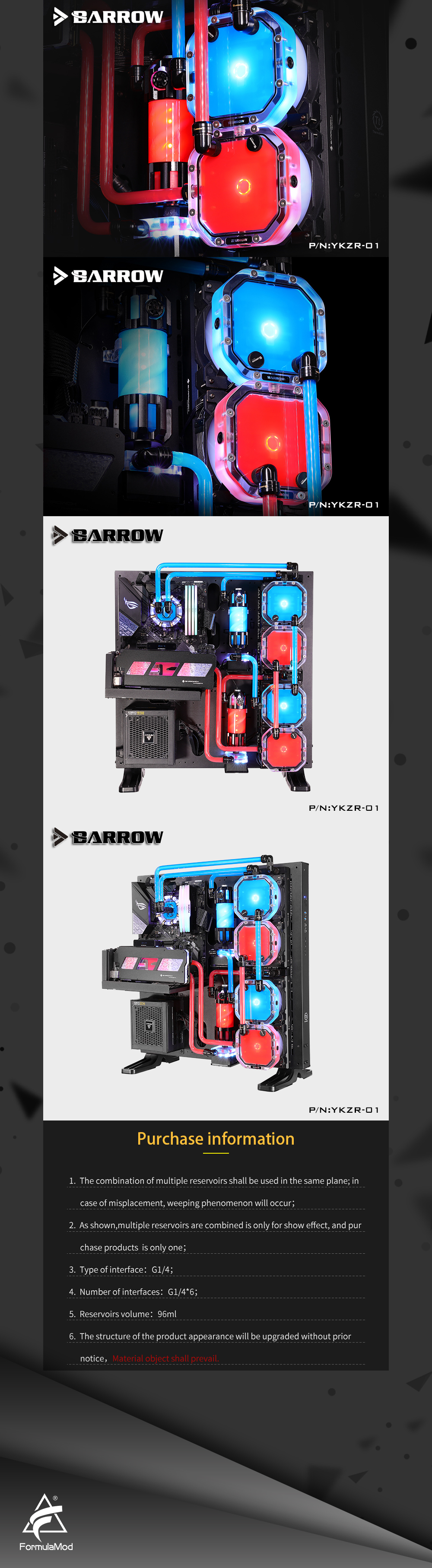 Barrowch Reservoirs with Multi Combination of Radiator Position, LRC 2.0, Acrylic Square Reservoirs, YKZR-01