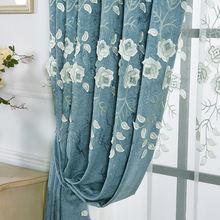 Роскошные шенильные занавески для гостиной столовой спальни