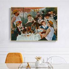 Пьер Огюст Ренуар обед известный холст картины печать на холсте