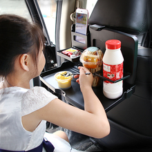 Car dining table dining table Multifunctional car rear seat