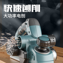 Woodworking Planer Planing-Wood Small Flashlight Multi-Function Household Portable