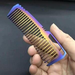 Image 3 - Titanyum tarak erkekler ve kadınlar için tarak saç kesme tarağı EDC