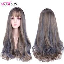 MUMUPI Gray Lolita Wig with Bangs Long Curly Synthetic Hair