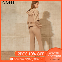 Amii Minimalism Winter Suits For Women Fashion Hooded Letter Embroidery Loose Hoodies High Waist Solid Long Female Pant 12041021