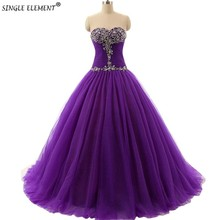100% Real Photo Custom Made Sweetheart Tulle Beaded Formal Prom Evening Dresses Lace Up
