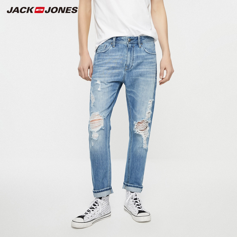 JackJones Men's Cotton Hiphop Ripped Tapered Crop Jeans | 219232521