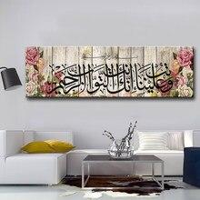 Pełny okrągły diamentowy obraz muzułmański biblia plakat islamski Allah koran diament mozaika diy handwork 5d wiertarka ozdoba haftowana,