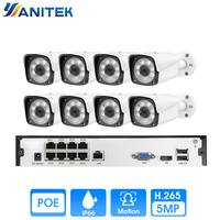 5MP POE 8CH Video Surveillance Kit 16CH NVR Motion Alarm Outdoor IP Camera POE H.265 NVR 8CH Security Camera System 5.0MP HDD