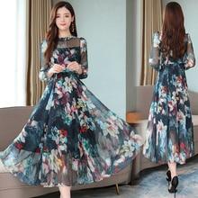 Шелковое платье с длинными рукавами и рюшами, шифоновое платье с цветочным рисунком, тонкое пляжное платье высокого качества с высокой талией, прозрачное, фиолетовый, синий, зеленый, красный