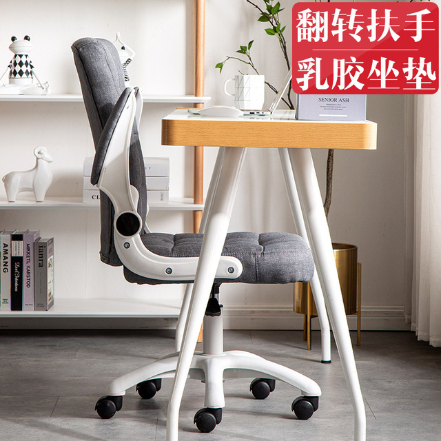 Executive Leather Office Chair 2