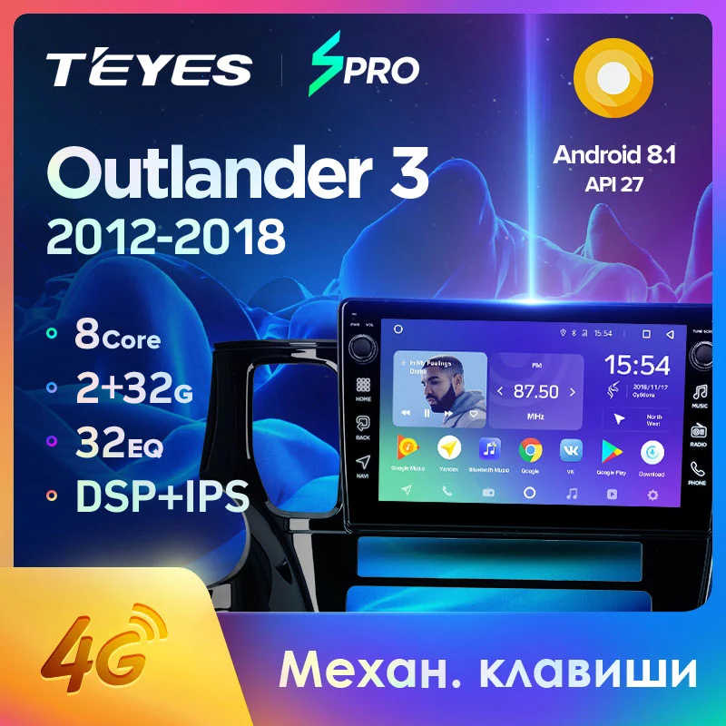 TEYES SPRO Per Mitsubishi Outlander 3 GF0W 2012-2018 Auto Radio Multimedia Video Player di Navigazione GPS Android 8.1 No 2din dvd