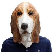Костюмы на Хэллоуин для отдыха и вечеринок аксессуары для домашних животных латексный собака маска Bassett собак