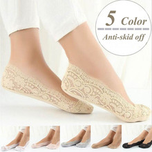 Women Silicone Non-slip Shallow Mouth Invisible Socks Lace Boat Summer Thin Short L0902
