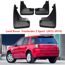 For Land Rover mudguards For Freelander mud flaps car fenders Land Rover For Freelander 2 sport auto accessories 2012-2019 mud flaps mud guards for land rover rover sport 2006 2012