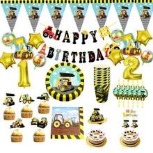 Nuovo cartone animato trattore escavatore tovaglioli per feste tazze piatto per bambini decorazioni per feste di buon compleanno forniture per stoviglie usa e getta