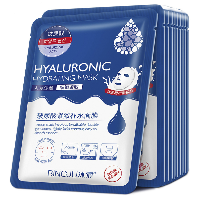10 Pieces Hyaluronic Acid Hydration Facial Masks Pores Moisturizing Oil-control Anti-Aging Depth Replenishment Whitening Mask-2