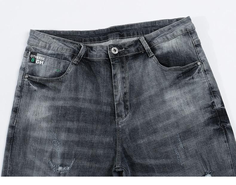 KSTUN jeans men ripped men's slim fit jeans summer stretch retro gray jeans mens denim pants distressed streetwear hip hop jeans 13