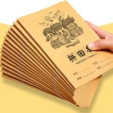 Estudantes suástica grid book escrita personagem chinês prática notebook artigos de papelaria para a escola phonics artigos de papelaria suprimentos