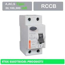 EKL1-63 RCCB Американская классификация проводов 2р 30MA 100MA 300MA типа 230/240V~ 50 Гц/60 Гц остаточный ток выключателя 16A 25A 32A 40A 50A 63A 80A