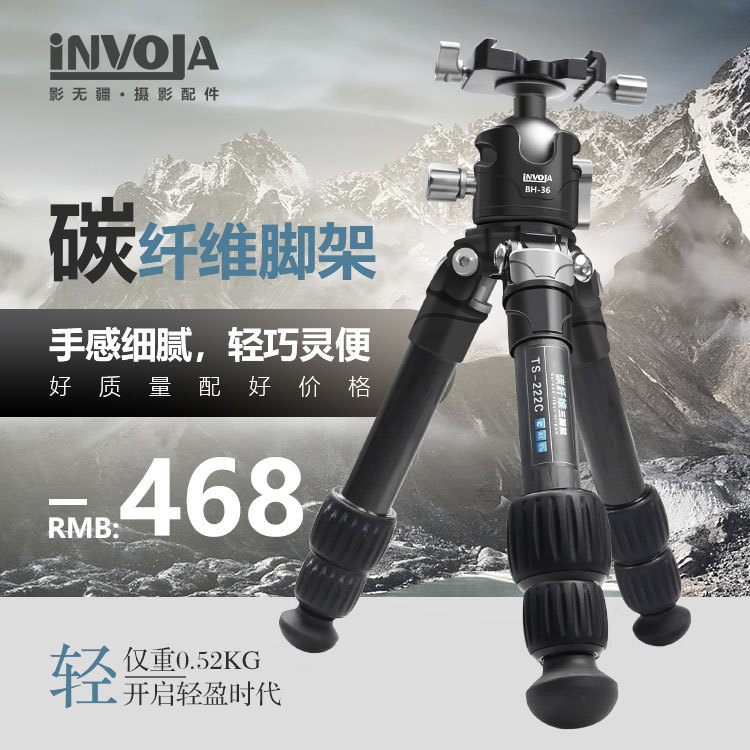 INVOJA TS-223C Tripod Professional Outdoor Carbon Fiber Tripod Stand for DSLR Video Camera /…
