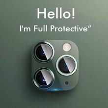 Полный защитный чехол для камеры для IPhone 11 Pro X XR XS Max 8 7 6s Plus Роскошный металлический чехол Защитная пленка для объектива Стекло