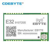 Беспроводной радиочастотный модуль SMD 915 МГц SX1276 SX1278 E32-915T20S LoRa дальний приемопередатчик 915 МГц IoT интерфейс IPEX